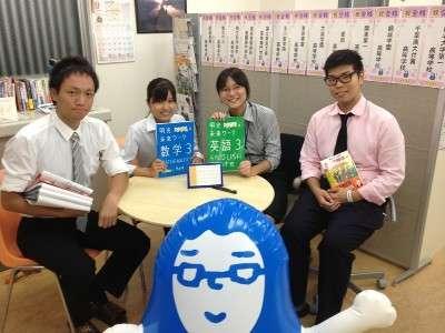 明光義塾 亀戸教室の求人画像