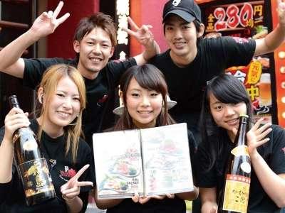 九州居酒屋 無法松 茨木店のアルバイト情報