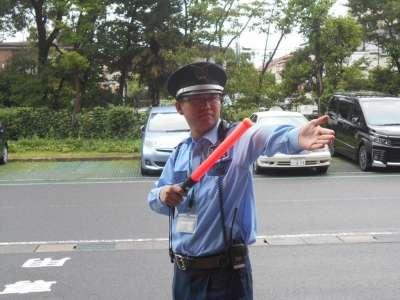 日本総業のアルバイト情報