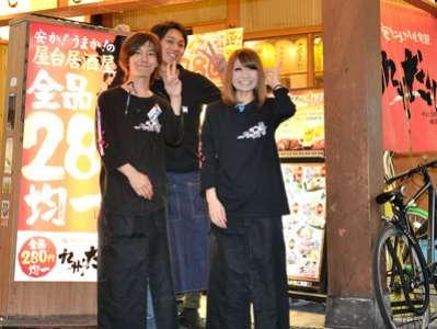 九州だんじ 心斎橋店のアルバイト情報