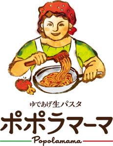 ポポラマーマ 昭島店のアルバイト情報