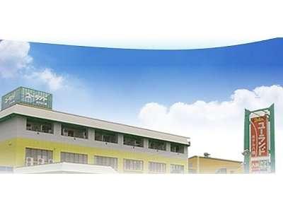 株式会社ユーランドホテル八橋のアルバイト情報