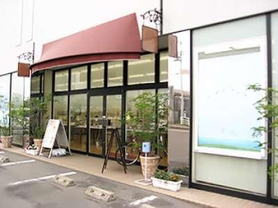 メガネの三城 観音寺店のアルバイト情報