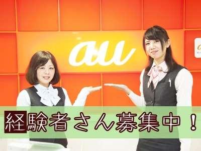 日本パーソナルビジネスのアルバイト情報