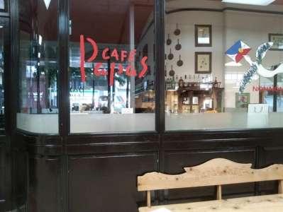 パパスカフェ パルクアベニュー・カワトク店のアルバイト情報