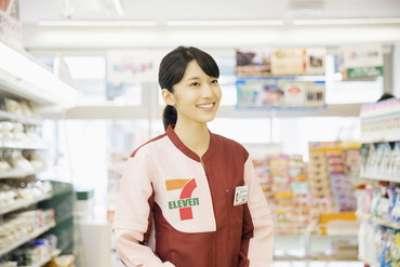 セブンイレブン 名古屋井深町店のアルバイト情報