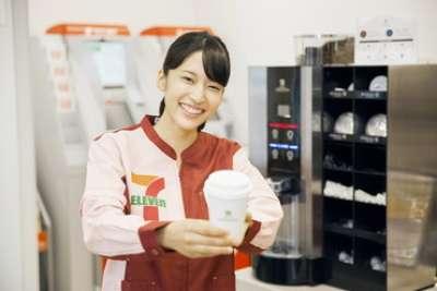 セブンイレブン 広島海田つくも町店のアルバイト情報