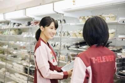 セブンイレブン 田川弓削田店のアルバイト情報