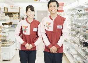 笑顔と気配りの溢れる、また寄りたくなるようなお店を、みんなで作りましょう♪