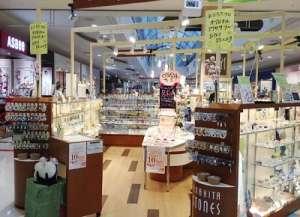 お客様に「やすらぎ」や「愉しさ」を感じていただける店作りを目指しています。