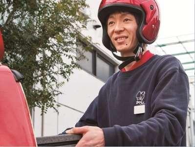 バーミヤン 鶴川店のアルバイト情報