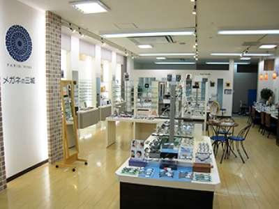 メガネの三城 北姫路店のアルバイト情報