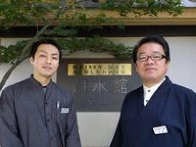 宮島錦水館のアルバイト情報