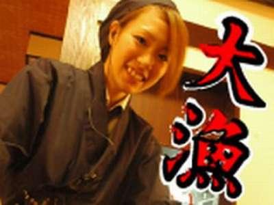 鮮乃庄 狛江店のアルバイト情報