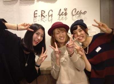 E.R.G les cepo. アリオ上田店のアルバイト情報