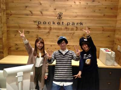 poket park i-city21 松本店のアルバイト情報