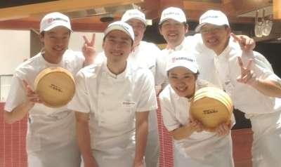 MARUGAMEUDON イオンモール京都桂川店のアルバイト情報