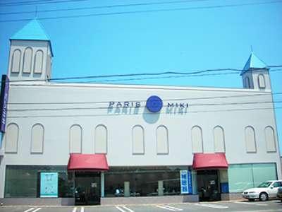 メガネパリミキ 原町店のアルバイト情報