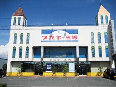 メガネの三城 玉野店のアルバイト情報