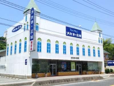 メガネの三城 浜田店のアルバイト情報