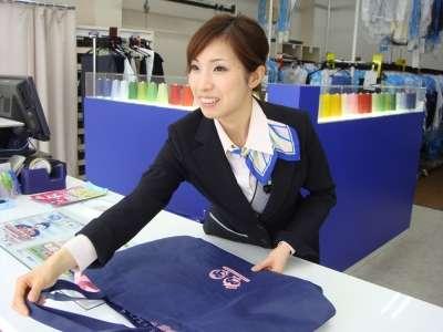 ノムラクリーニング 高田コープ店のアルバイト情報