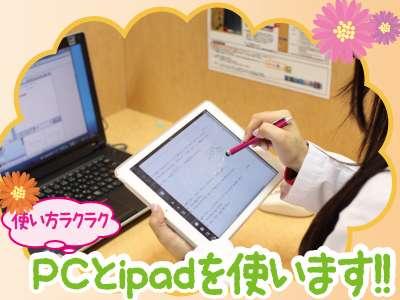 やる気スイッチグループ ネット個別早稲田GAIAセンターのアルバイト情報