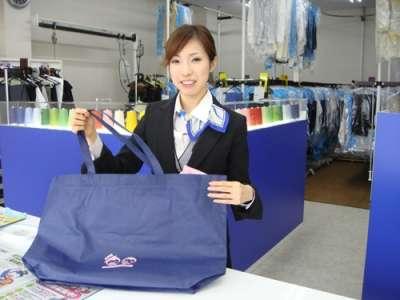 丸洗クリーニング中田店のアルバイト情報