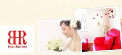 Beauty Heart Roomのアルバイト情報