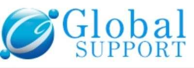 株式会社グローバルサポート 尼崎営業所のアルバイト情報
