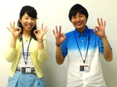 トランスコスモス株式会社CCS西日本(係名:K160225SWK)のアルバイト情報