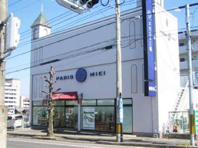 メガネの三城 津山店のアルバイト情報