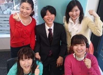 株式会社TMJ/株式会社TMJ