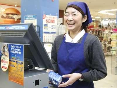 西友 沼津店のアルバイト情報