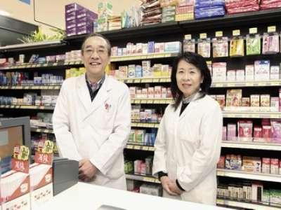 西友 羽村店のアルバイト情報