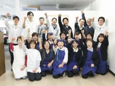 西友 大船店のアルバイト情報