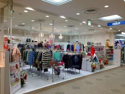 プロローグ 錦糸町店のアルバイト情報