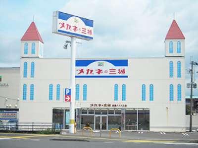 メガネの三城 和田山店のアルバイト情報