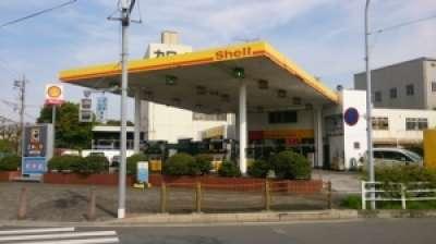 シェル 京浜島サービスステーションのアルバイト情報