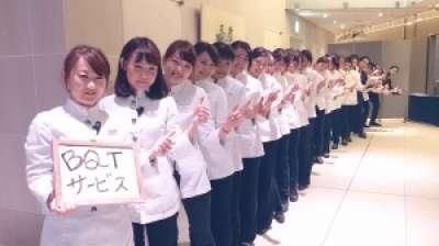 ホテルアークリッシュ豊橋[0001] \幅広い年代が活躍中☆/将来お店をだしたい方、応援中!!