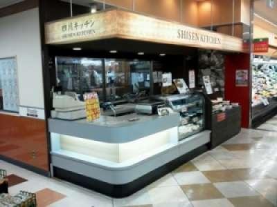 四川キッチン[0006]のアルバイト情報