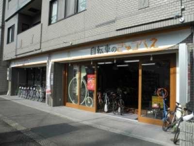 自転車のきゅうべえ 田中里ノ前店のアルバイト情報