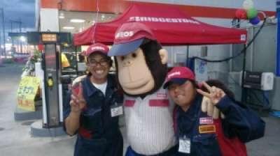 水戸南TSのアルバイト情報