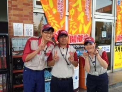 ルートR16横田基地のアルバイト情報