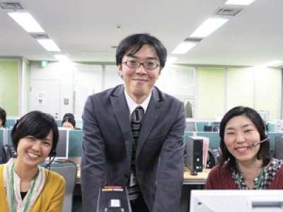 りらいあコミュニケーションズ株式会社(札幌SD9)のアルバイト・バイト・パート求人情報詳細