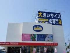 釧路郡釧路町【扶養内勤務OK】1日5H~シフト相談可♪830円☆のアルバイト