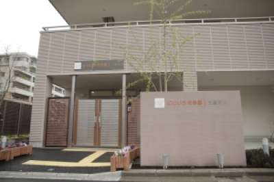 にじいろ保育園三鷹新川のアルバイト情報