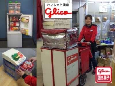 オフィスグリコ 新橋販売センター(江崎グリコ株式会社)のアルバイト情報
