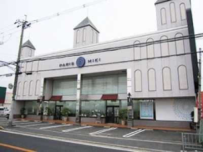メガネパリミキ 藤枝店のアルバイト情報