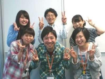 トランスコスモス株式会社CCS西日本(係名:K160318SWK)のアルバイト情報