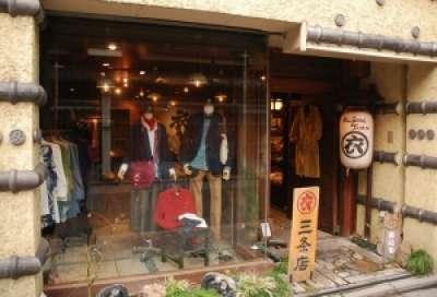 オスティア・ジャパン衣 三条店のアルバイト情報